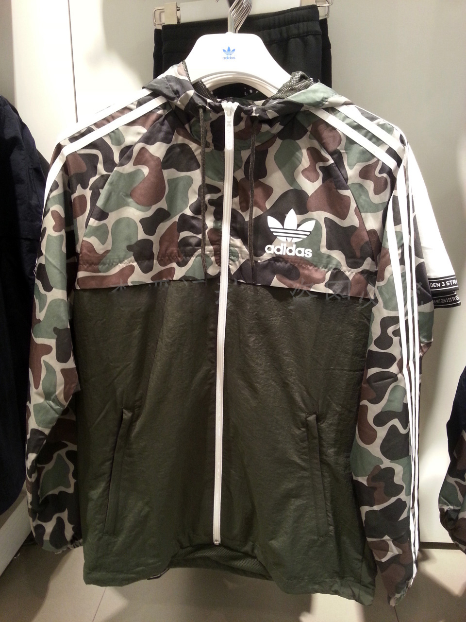 Original Adidas Camo Rev Windbreaker BS4907 Camouflage