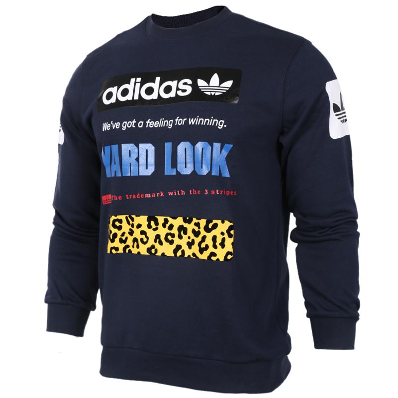 adidas Herren Street Graph Cr Sweatshirt